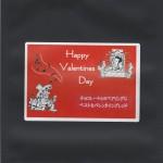 トーアコーヒー バレンタインブレンド発売のお知らせ。