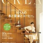 雑誌CREA掲載のお知らせ。