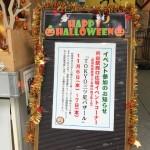 TOKYO三ツ星バザールのお知らせ。