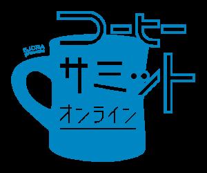 summit_online_logo